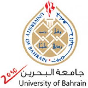 1- جامعه البحرين