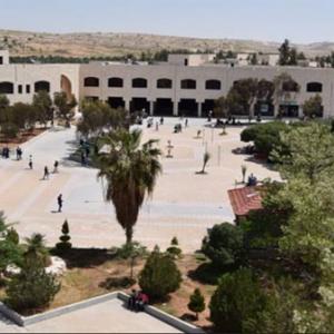 الجامعه الهاشمية