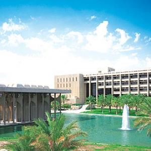 1-جامعة الملك فهد للبترول والمعادن