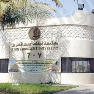 3-جامعه الملك عبدالعزيز