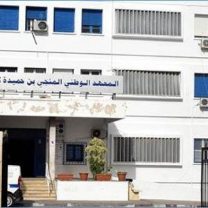 4: المعهد الوطني المنجي بن حميدة لأمراض الأعصاب :