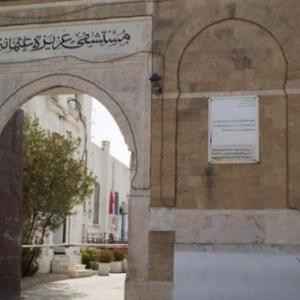 1: مستشفي عزيزة عثمانة :