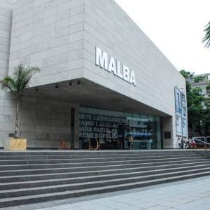 متحف أمريكا اللاتينية لفنون بوينس آيرس