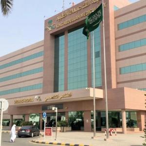 أفضل 5 مستشفيات فى مكة المكرمة