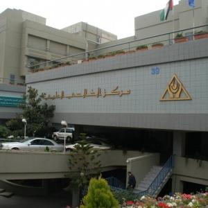 أفضل 5 مستشفيات فى عمّان - الاردن