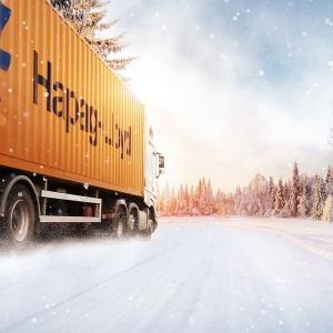 Hapag-Lloyd Austria GmbH., org. složka
