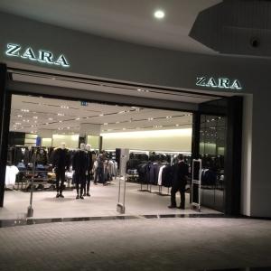 top women's wear stores in ankara