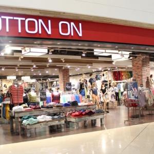 Cotton On Kids Capital Gateway