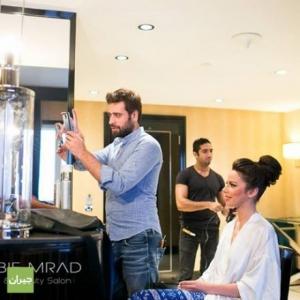 Rabie Mrad Beauty Salon