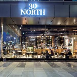 30 NORTH | ICONIA